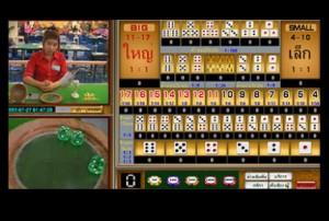 gclub-casino-online-sicbo