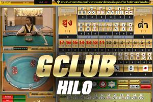 gclub-hilo-s