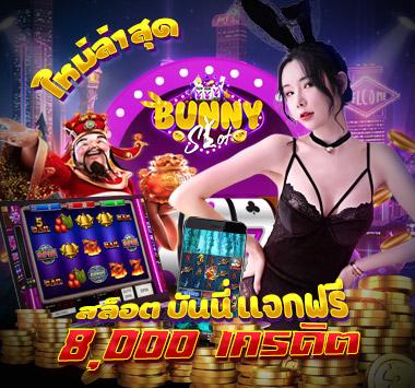 Bunny Slot
