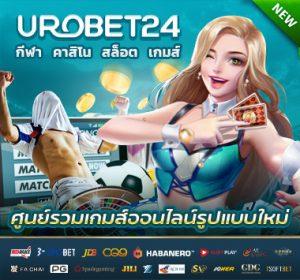 urobet24